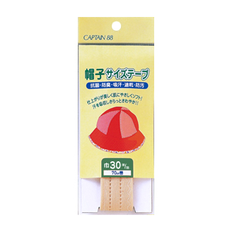 CP76帽子サイズテープ