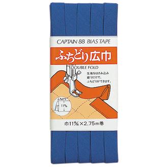 CP12 ふちどり広巾